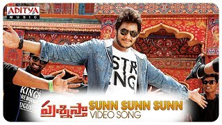 Sunn Sunn Sunn Video Song || Prashnistha Songs || Manish Babu || Akshitha