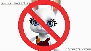 Zoobe Зайка Последнее видео на этом канале  :-(