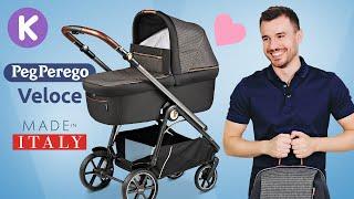 Peg Perego Veloce - итальянская коляска для новорожденного прогулочная коляска автокресло Lounge
