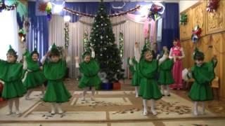 "Злынка Детский сад""Теремок"" танец ""Ёлочки""средняя группа 2016"