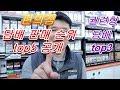 담배피는 연예인(흡연자) 모음 - YouTube