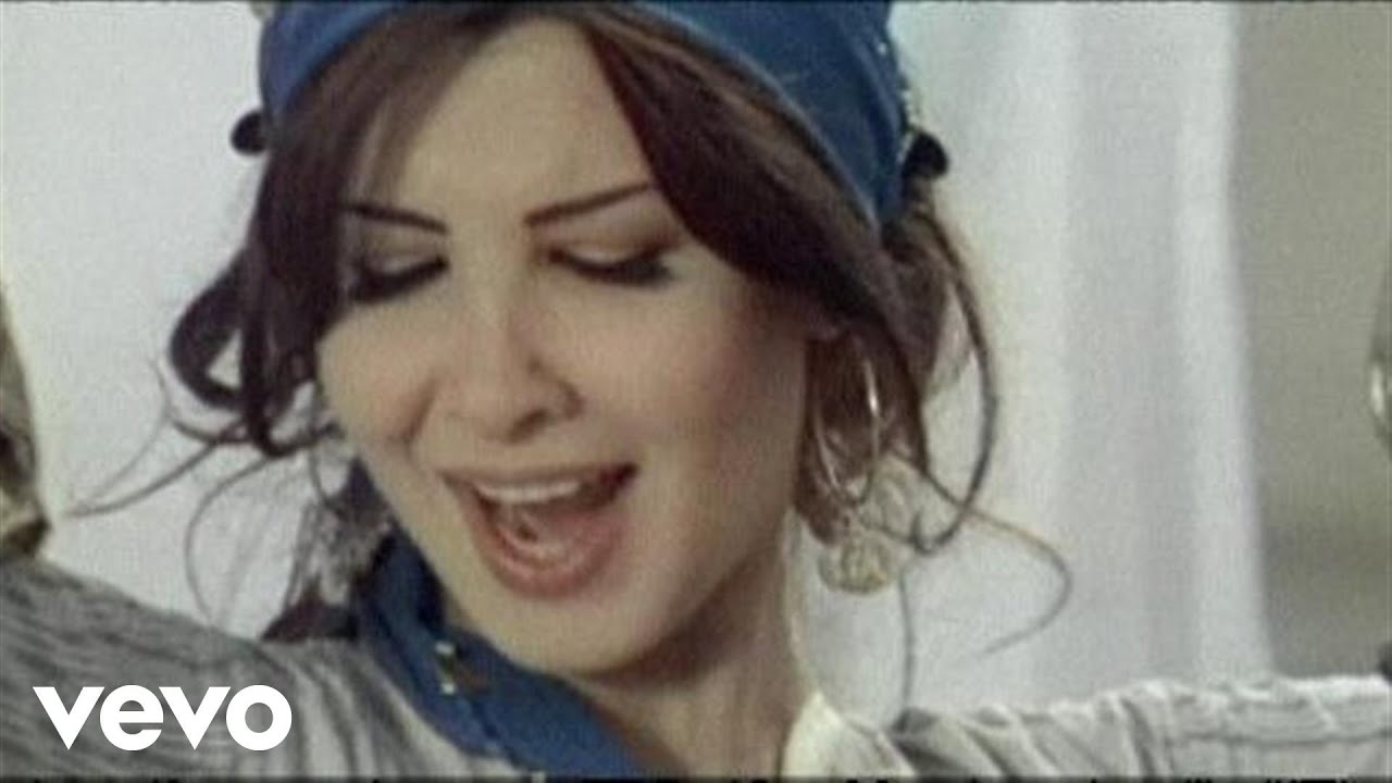 nancy ajram ah we noss mp3