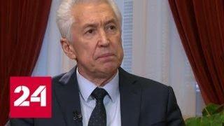 Васильев: новое правительство будет работать в интересах Дагестана и его народа - Россия 24