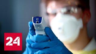 Пик эпидемии в России еще впереди: новые данные о заболевших коронавирусом. 60 минут от 01.04.20
