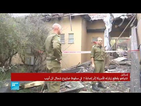 عاجل: الجيش الإسرائيلي يتهم حماس بإطلاق صاروخ سقط في تل أبيب ويرسل تعزيزات إلى غزة  - نشر قبل 2 ساعة