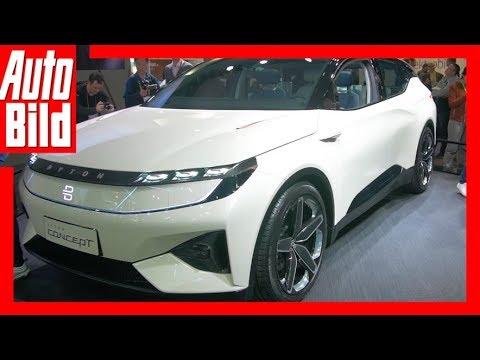 Byton SUV (CES 2018) Details/Erklärung