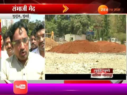 Mumbai,Mulund Ground Report On Chatrapati Sambhaji Raje Ground Now Converted Into Cement Ground Upda