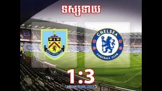 Download Video Previews ៖ Burnley Vs. Chelsea | 28/10/2018 | Online Sports TV MP3 3GP MP4