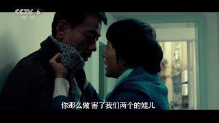 《麦子的盖头》刘孜、徐岑子说贵州方言 有人欢喜有人忧【中国电影报道   20191113】