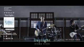 ドラマストア / 2nd mini album 『Daylight』 ダイジェストムービー