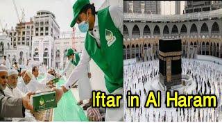 Iftar in Masjid Al Haram Makkah & high speed cleaning 2019 | മക്ക ഹറം നോമ്പുതുറ