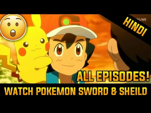 How To Watch Pokemon Sword And Sheild All Episodes In Hindi