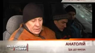 В Хмельницком тысячи человек пикетировали облгосадминистрацию - Чрезвычайные новости, 23.01(, 2014-01-24T11:29:48.000Z)