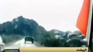 حصاد السعيدة 12-4-2014م - إستشهاد جنديين وإصابة خمسة في كمين مسلح بالبيضاء