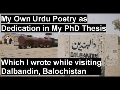 Uni Writing: Phd poetry we cover any topics!