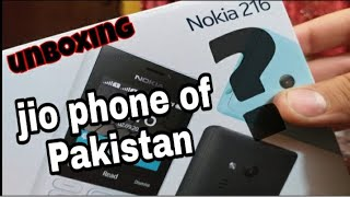 Nokia 216 Tricks