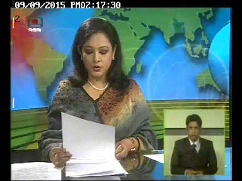 BTV News about press conference of Rikkyo University & APFS by Masud Karim