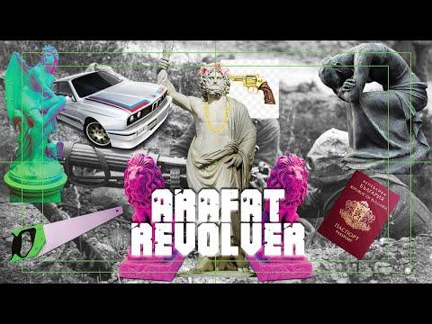 Arafat - Revolver
