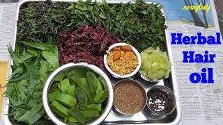 Herbal hair oil-for fast hair growth/oil for hair loss/hair oil/how to make herbal hair oil/subtitle