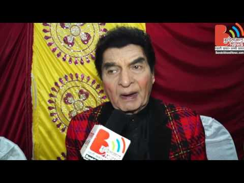 Actor Asrani Interview with Bundelkhand News
