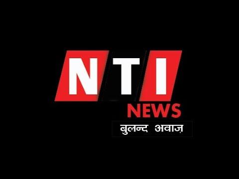 NTI NEWS LIVE