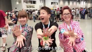 【EVO2016】スト5出場&コンベンションセンターレポート
