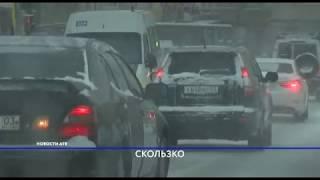 Выпавший снег спровоцировал десятки ДТП и большие заторы на дорогах Улан-Удэ.