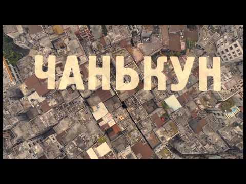 Орёл и Решка - 10.2 Выпуск (Юбилейный сезон. Гуанчжоу)