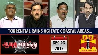 Ayutha Ezhuthu : Torrential Rains Agitate Coastal Areas... (03/12/2015) - Thanthi TV
