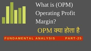 What is (OPM) Operating Profit Margin in stock market? What is use of fundamental analysis?