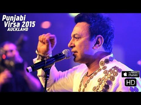Mirza - Maut Nu Vajan - Manmohan Waris - Punjabi Virsa 2015 Auckland