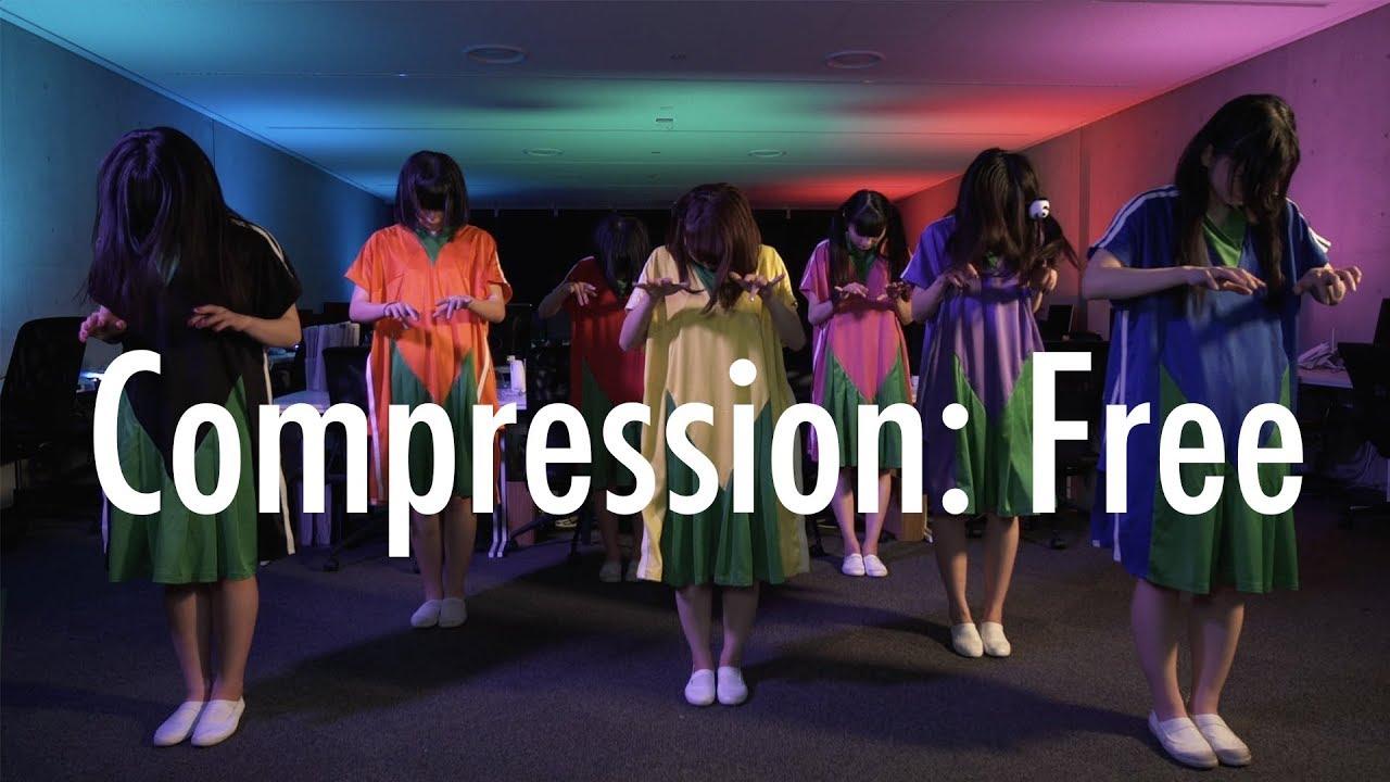 MIGMA SHELTER - Compression: Free