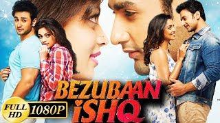 BEZUBAAN ISHQ | Mugdha Godse | Nishant | Sneha Ullal