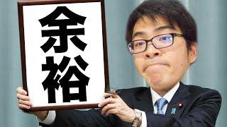 【悲報】ドズル氏「おれトロ1万余裕なんで。雑魚乙ww」【ブロスタ】