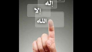 تكبيرات العيد إذاعة القرآن الكريم صوت واضح