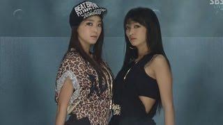 Download 씨스타 19 (SISTAR 19) [SISTAR19 / 있다 없으니까] @SBS Inkigayo 인기가요 20130203 MP3 song and Music Video