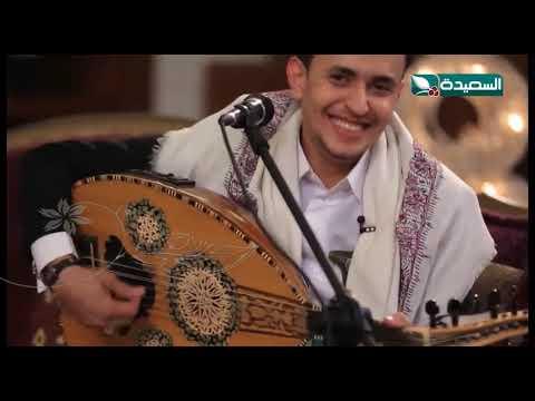 ألف أنا ألف بحب الزين | الفنان ناصر أبوبكر | بيت الفن | قناة السعيدة