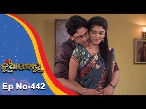 Nua Bohu   Full Ep 442   13th Dec 2018   Odia Serial - TarangTV thumbnail