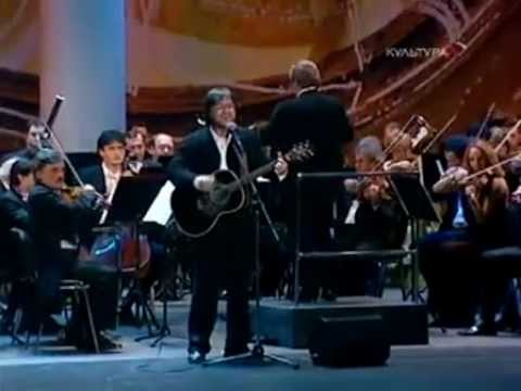 ЭТО ВСЁ... Юрий Шевчук и  Большой Симфонический Оркестр им. Чайковского.