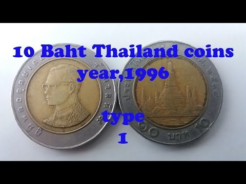10 Baht Thailand Coins Year 1996 Type 1