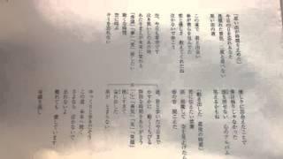 道/EXILE 合唱 アルト