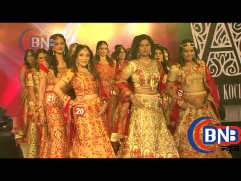 Giaa Manek at the  Grand Finale Of Mrs Bharat Icon 2017