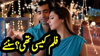 7 din mohabbat in Film Review | Mahira Khan | Sheharyar Munawar