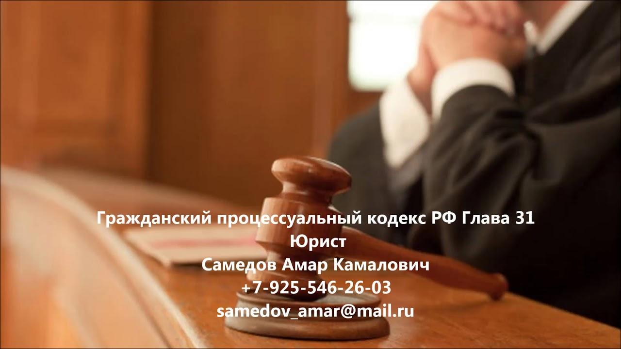 консультация юриста семейный кодекс было
