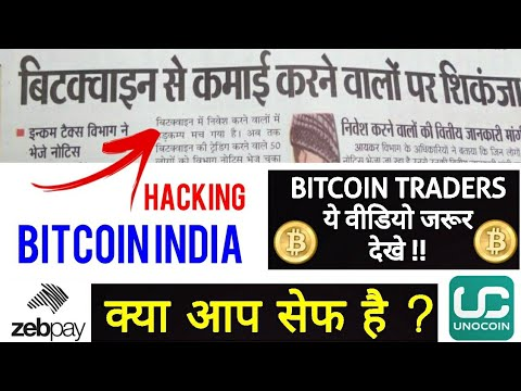 Trading with bitcoin india