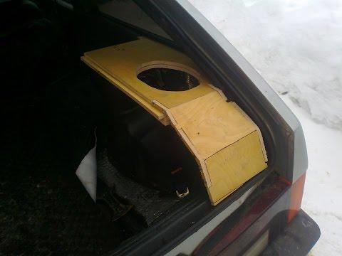 Тюнинг багажника ВАЗ 2108