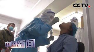 [中国新闻] 中国疾控中心专家培训黑龙江绥芬河防疫一线医护人员 | 新冠肺炎疫情报道
