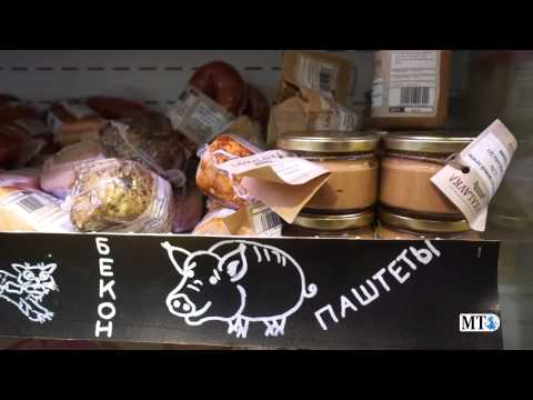 Visit One of Moscow's Few Organic Stores