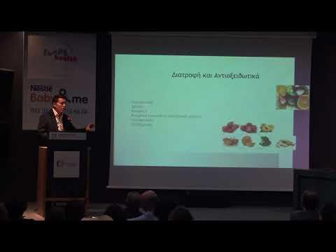 Εισήγηση Κωνσταντίνος Ξένος - Κλινικός Διαιτολόγος - Διατροφολόγος, MSc, PhD.c