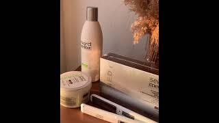 Инфракрасный холодный утюжок для восстановления волос